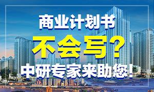 寻云南省房地产优质项目投资北京资金8亿元